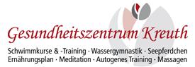 Logo Gesundheitszentrum Kreuth